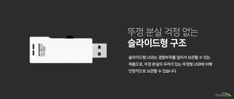 ESSENCORE KLEVV NEO S32(64GB)