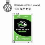Seagate BarraCuda 7200/256M(ST2000DM008, 2TB)