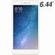 샤오미 미 맥스2 LTE 32GB, 공기계 (해외구매)_이미지