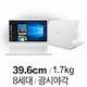 ASUS 비보북 X510UA-BQ492 (SSD 500GB)_이미지