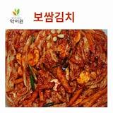 약이원 전라도식 보쌈김치 1kg  (1개)