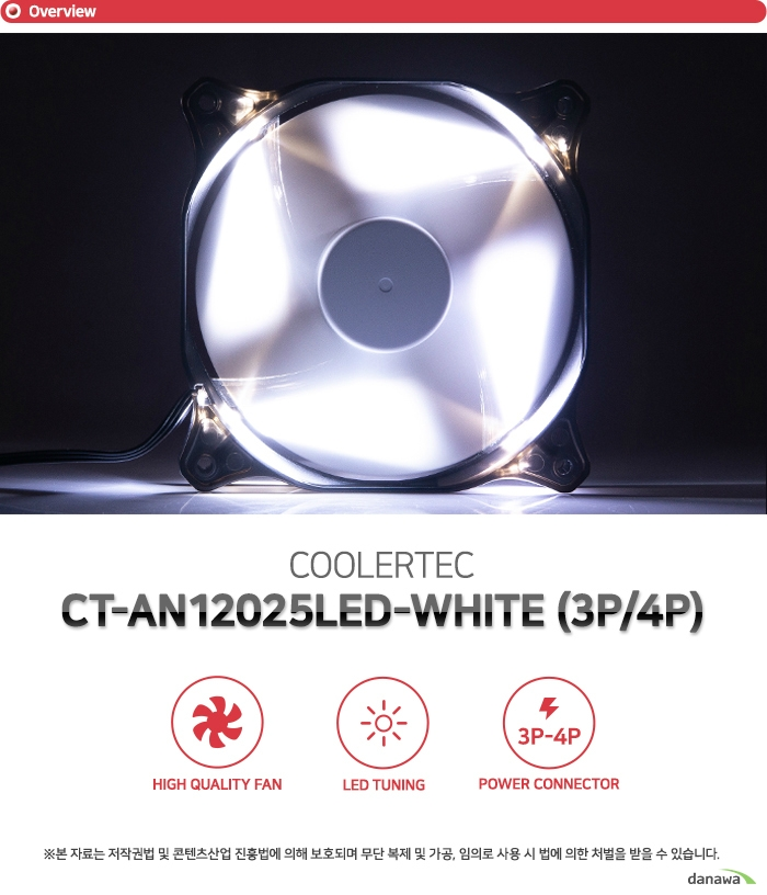 COOLERTEC  CT-AN12025LED-WHITE
