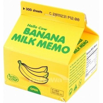 목욕탕 필수템 바나나우유 Memo