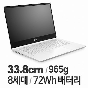 LG전자 2018 그램 13ZD980-GX50K WIN10(SSD 256GB)