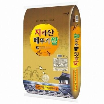 명가미곡처리장  지리산 메뚜기쌀 10kg (19년 햅쌀) (1개)
