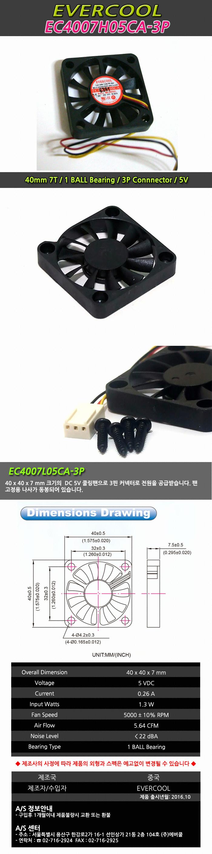 EC4007H05CA-3P.jpg