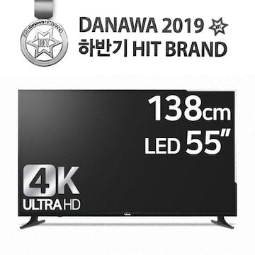 와사비망고 ZEN U550 UHD TV MAX HDR (스탠드, 배송)