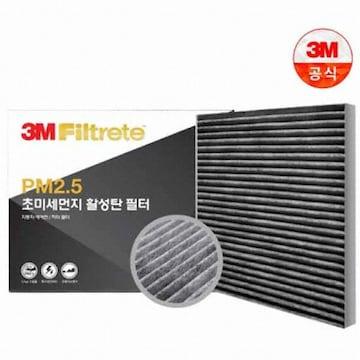 3M  PM2.5 초미세먼지 활성탄 필터 F6255