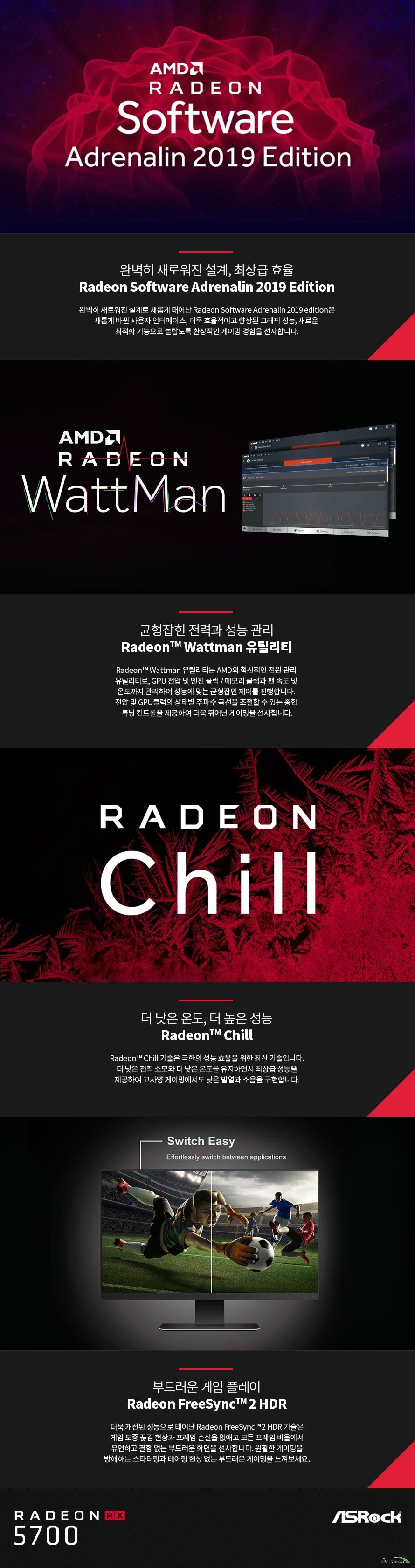 ASRock  라데온 RX 5700 CHALLENGER D OC D6 8GB 에즈윈