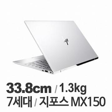 HP 엔비 13-ad035TX (SSD 256GB)