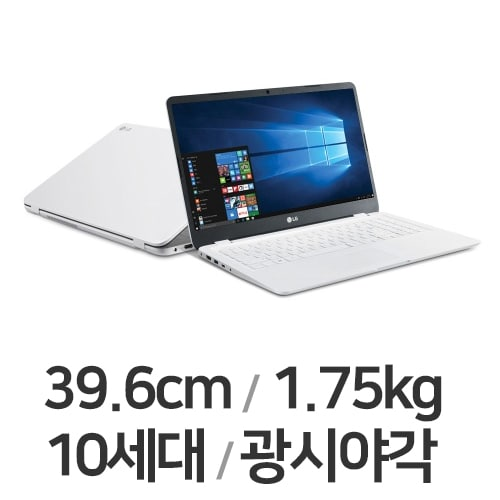 LG전자 2020 울트라PC 15U50N-GR36K (SSD 128GB)_이미지
