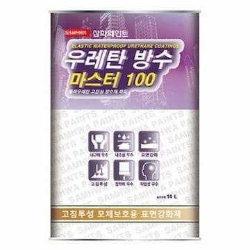 삼화페인트 우레탄 방수 마스터 100 하도(14L)
