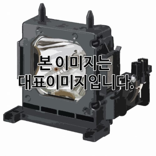 샤프 XG-C433X 모듈램프_이미지