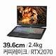 AORUS  15X V9 LITE (SSD 512GB + 2TB)_이미지