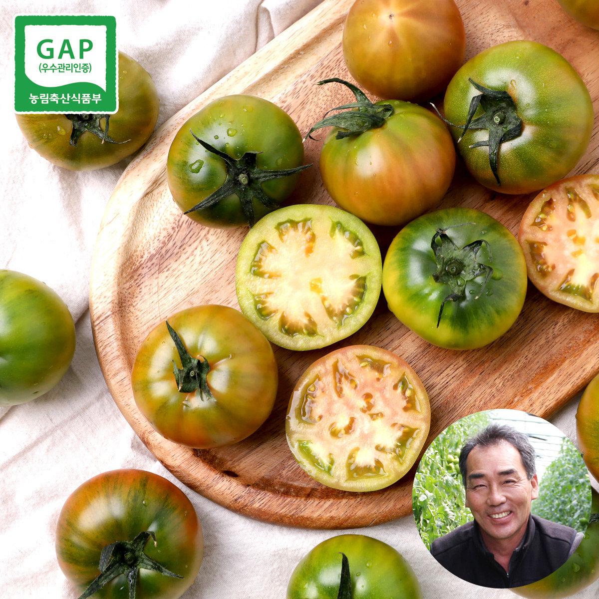 안성문님의 대저 프리미엄 짭짤한 토마토 L 2.5kg