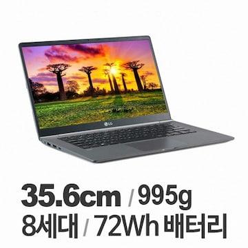 2018 그램 14ZD980-GX5BK