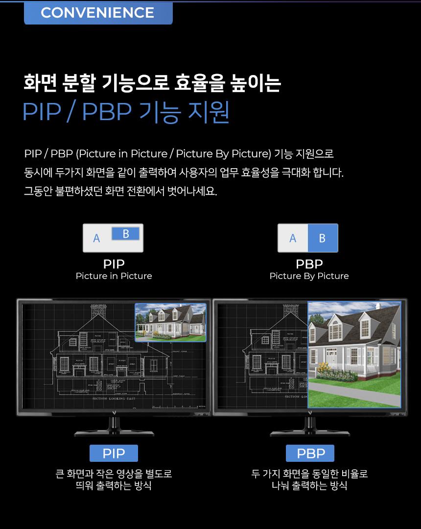 엠텍코리아 ViewSys U2706 IPS real 4K UHD HDR