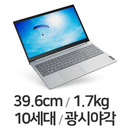 레노버 씽크북 15-IIL 20SMA00EKR (SSD 256GB)_이미지