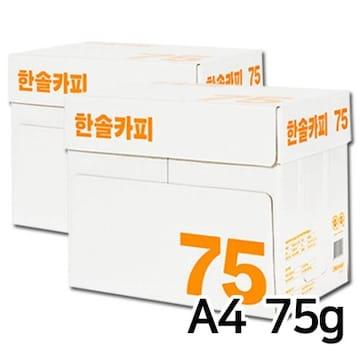 한솔제지  복사용지 A4 75g (10팩, 5000매)