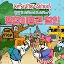 After4 평일, 주말 자유이용권 (서울)