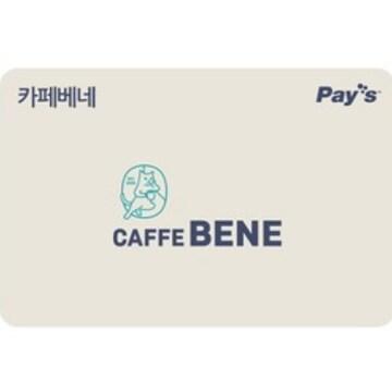 카페베네 디지털 상품권(5만원)