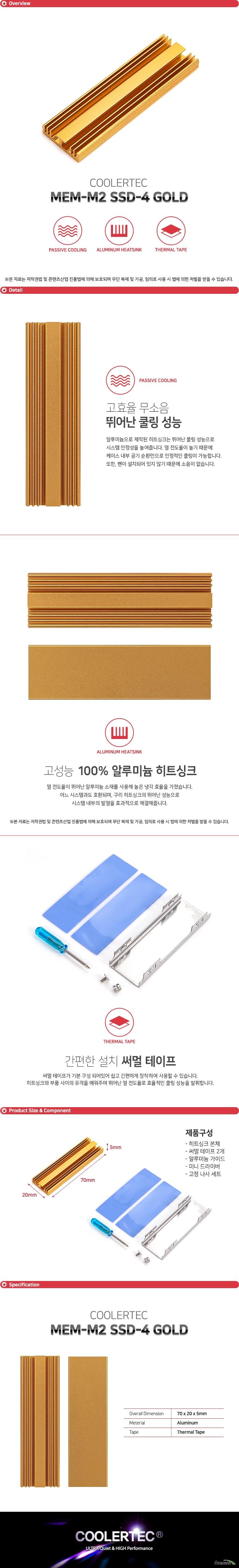 COOLERTEC MEM-M2 SSD-4 GOLD