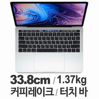 APPLE 2018 맥북프로13 MR9V2KH/A (SSD 512GB)_이미지