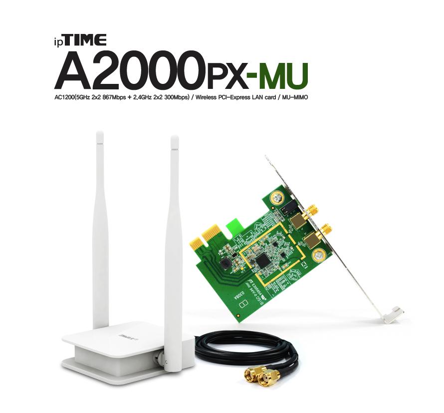 EFM ipTIME A2000PX-MU PCI-E 무선랜카드