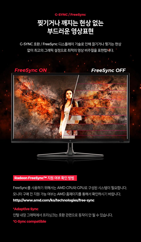 엠텍코리아 ViewSys Q3207 QHD real 75 무결점