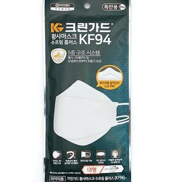 유한킴벌리 크린가드 수프림 플러스 KF94 대형 (100개)_이미지