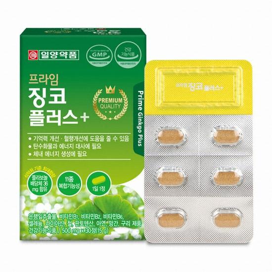 일양약품 프라임 징코 플러스 30정(1개)