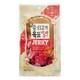 항진축산  순쇠고기 육포 바베큐맛 42g (10개)_이미지