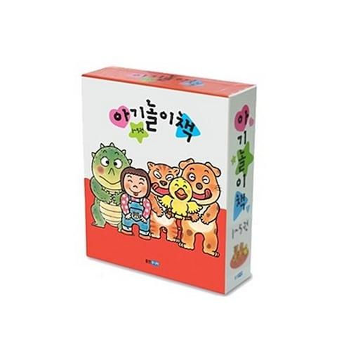 웅진주니어  아기 놀이책 (세트1, 5권 세트)_이미지