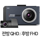 QXD5500 미니 2채널