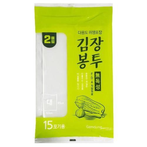감동 김장봉투 대 2매(50개(100매))
