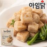 아임닭  담백고소 통현미 닭가슴살 큐브 100g (1개)_이미지