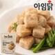 아임닭  담백고소 통현미 닭가슴살 큐브 100g (1개)_이미지_0