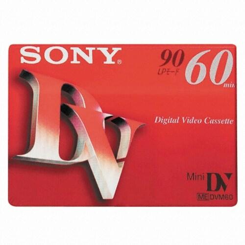 SONY DVM-60RM 6mm 60분 DV테이프 (10개)_이미지