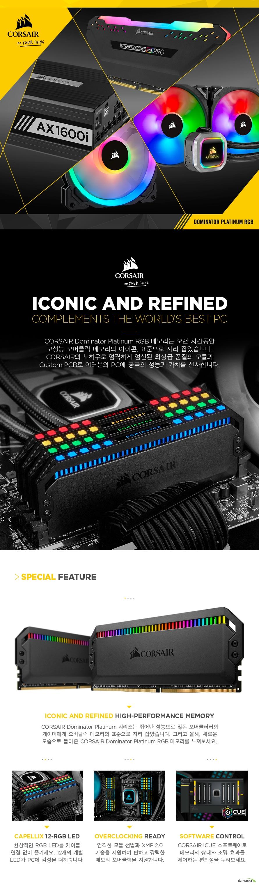 CORSAIR  DDR4 32G PC4-25600 CL16 Dominator Platinum RGB AMD (8Gx4)