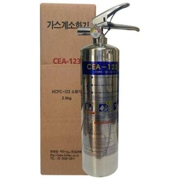 포트텍 청정소화기 (2.5kg)