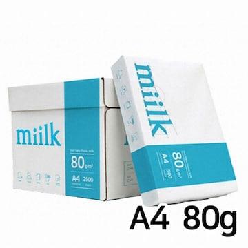 한국제지 밀크 복사용지 A4 80g 500매 (5개, 2500매)