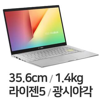 ASUS 비보북 S14 M433UA-EB037 (SSD 512GB)_이미지