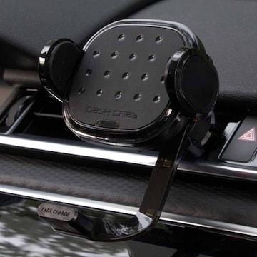 나인브릿지 대쉬크랩 핏 차량용 무선충전거치대