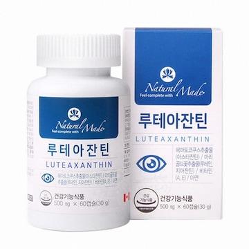 네츄럴메이드 루테아잔틴 60캡슐(1개)