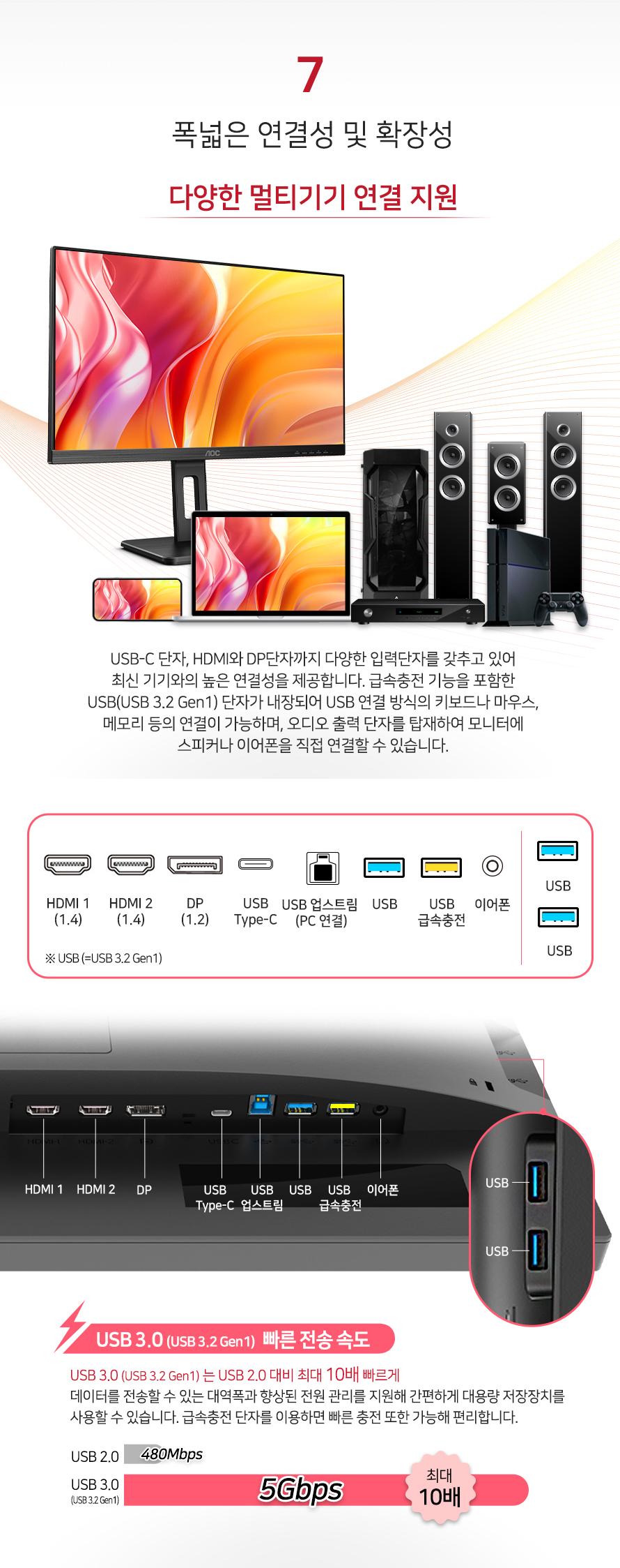 알파스캔 AOC Q27P2C QHD USB-C 75 프리싱크 높낮이 무결점