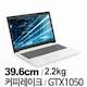 레노버 아이디어패드 330-15ICH i5 Quad (SSD 128GB)_이미지