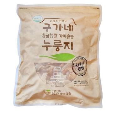 구가네 황금햅쌀 가마솥맛 누룽지 3kg