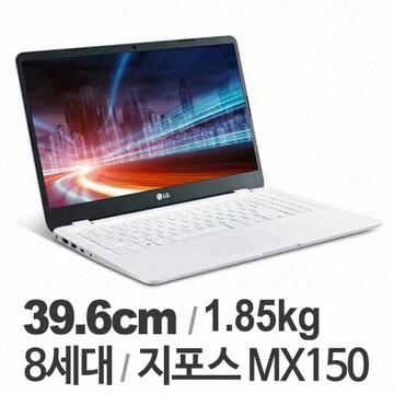 [쿠폰할인] LG전자 2019 울트라PC 15U590-KA56K