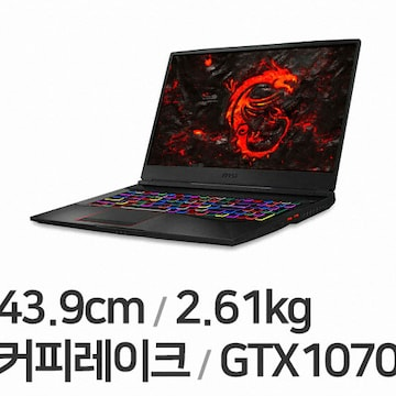 MSI GE시리즈 GE75 8RF 레이더 라이트 에디션(SSD 128GB)