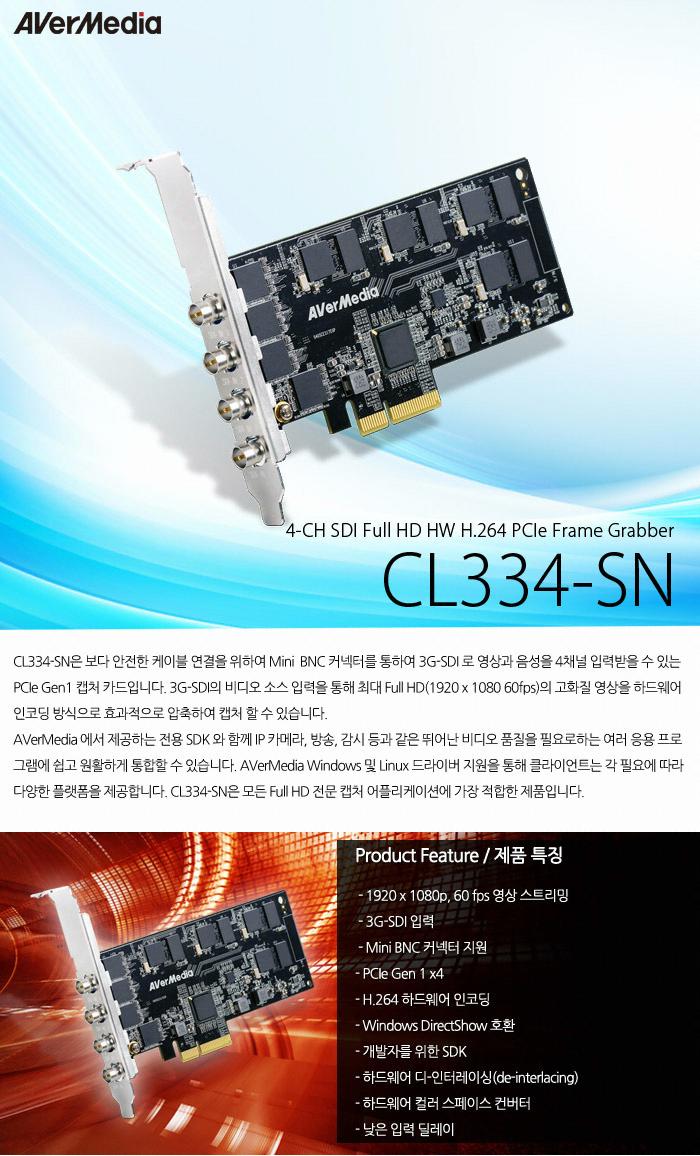 CL334-SN_DB_01.jpg